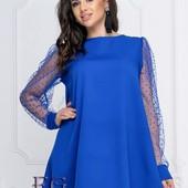 Вечернее нарядное платье с прозрачными рукавами