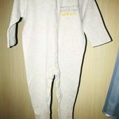 Хлопковый слип на возраст 6-9 месяцев
