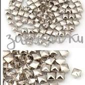 Металлические заклёпки-пирамидки крабики для украшения одежды,сумок,обуви,аксессуаров.\15шт\