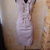 дороге якісне вишукане плаття р44