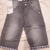 крутецкие шорты р25