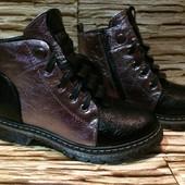 Демисезонные ботинки для девочек 34 р. Нюанс