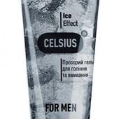 Прозорий гель для гоління та вмивання серії Celsius® от Faberlic!