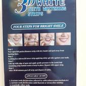 Смужки для відбілення зубів. Лот 2 шт.
