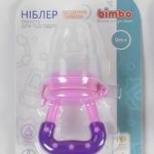 Новый в упаковке ниблер с колпачком с силиконовой сеточкой Bimbo от 9 мес, цвет случайный