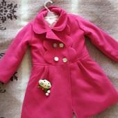 Очень красивое яркое пальто