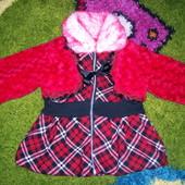 Куртка(курточка)шубка Осень для девочки эксклюзивная!такой нет ни где)