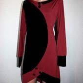 Качество! Шикарное комбинированное платье Urlar/Турция