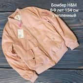 Демисезонная куртка бомбер Н&M 8-9 л 134 см
