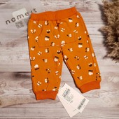 Спортивные штаны /  name it