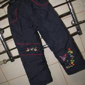 зимние штаны с вышивкой 5-6 лет,замеры есть