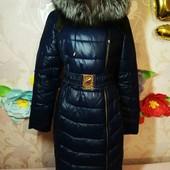 Куртка,пальто,пуховик