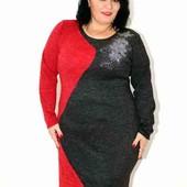 женское платье, ангора меланж