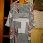 Качество! Свободное платье от Capsula, в новом состоянии