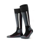 Качественные, ллыжные носки от Tchibo (Германия), размер 39/42
