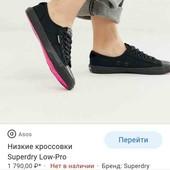 Кеды женские Superdry - англия  23.3 см