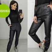Хит сезона!!! Женские кожаные штаны на резинке. Размер 42,44,46,48