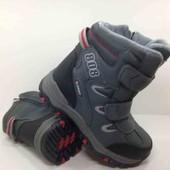 Шикарные зимние ботинки на мальчика, сапоги, сноубутсы 33,35,36,37,38 размер