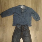 Модный набор для малыша,рубашка h&m и джинсы