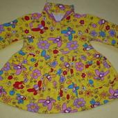 Халат- платье для девочки см замеры