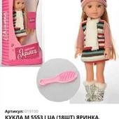 красивая Кукла Яринка куколка лялька Одна на выбор