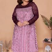 В наличии!!!Очень красивое нарядное платье р.52/54,56/58