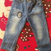 Утеплённые джинсы (травка)
