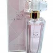 Парфюмированная вода Avon Eve Elegance - Много лотов -собирайте!!!