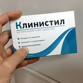 Клинистил (Clinically) от паразитов !!!