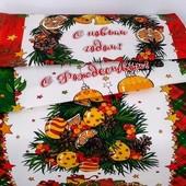 С Новым годом! С Рождеством! Набор красивых полотенец из хлопка! Отличная идея для подарка!