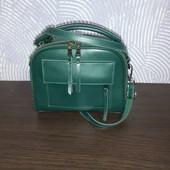 Кожаная сумка зеленого цвета