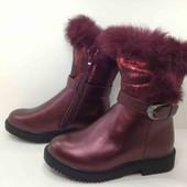 Шикарные сапоги, ботинки для девочки с 33 по 38 размер (21см-23,5см)