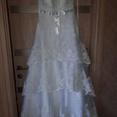 Шыкарное свадебное платье новое 44-46 размер