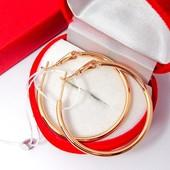 внимание, читаем описание! очень красивые круглые серьги-кольца Ø-3.5 см, позолота 585 пробы