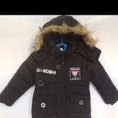 Куртка демисезоная для мальчика до 3 лет