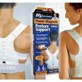 Магнитный ортопедический корректор осанки для спины Power Magnetic Posture Support