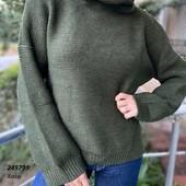Стильный женский свитер! Оверсайз