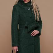 Зимнее пальто наш42р