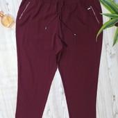 Очень классные брюки р-р 20