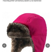 Reimatec шапка зимняя девочке 12-18-24 м 1-2г р.48