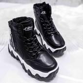 Супер лот!!! Последние зимние кроссовки!!!