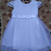 Новое очень красивое платье на 1-2.5 года
