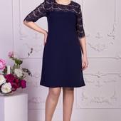 Нарядное платье р-50 и р.-52 темно-синее
