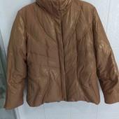 Бомбезна зимова куртка з перламутром!!!