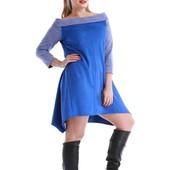 Шиеарное синее платье