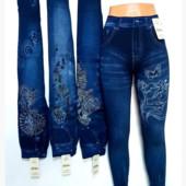 Махровые лосины отличного качества эмитация под джинсы со стразам!!Размер 48-54!Укр почта 5% скидка!