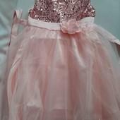 Нарядна сукня сарафан -УП безкоштовно