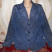 Батальный пиджачек р.56