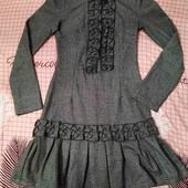 Стильнае платье