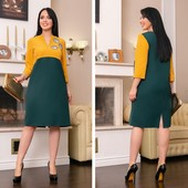 Распродажа.Шикарные стильные платья р 60-62 Отличного качества.Последние размеры